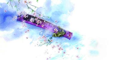 Hoa Rụng Bên Trời